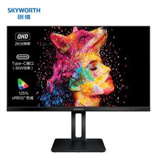 Skyworth 创维 27X1Q 27英寸 IPS显示器