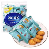 Mixx 栗蓉饼干乳酸味早餐休闲零食235g *16件