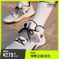 """科比系列再次回归,Nike Kobe 6"""" Chaos""""计划曝光"""