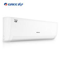 Gree 格力 品悦c KFR-35GW/FNhAc 1.5匹 壁挂式空调