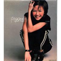 孙燕姿 :Start 自选集 2002专辑(CD)