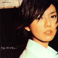 孙燕姿:风筝(CD)正版专辑