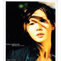 孙燕姿 :未完成 (CD)正版专辑