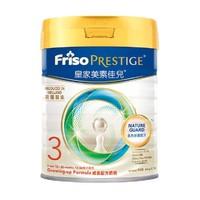 Friso 皇家美素佳儿 婴幼儿配方奶粉 3段 800g 港版 *3件