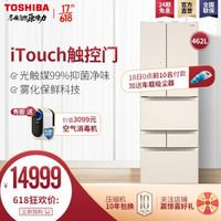 东芝(Toshiba)冰箱462升日式多门体感触控对开门双变频一级能效 60分钟极速制冰 GR-RM485WE-PG1A7