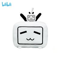 bilibili小电视机抱枕哔哩哔哩动漫周边靠垫挂件组合