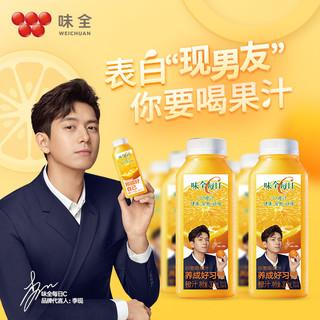 每日C李现同款多口味果汁300ml橙汁桃汁葡萄汁组合