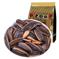 LAO JIE KOU 老街口 焦糖/山核桃味瓜子 500g*4袋