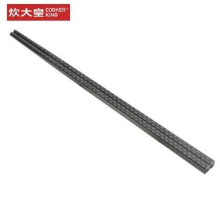 COOKER KING 炊大皇 合金筷子 10双