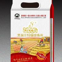 饭大厨2020新米 5斤10斤黑龙江珍珠米 东北大米 产地直发 5斤