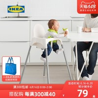 IKEA宜家ANTILOP安迪洛高脚椅子安全带北欧家用便捷婴儿餐椅宝宝