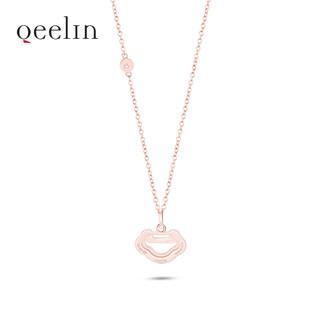 Qeelin Yu Yi 玫瑰色 18K金 镶嵌钻项链