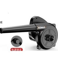 科麦斯 吹风机大功率除尘家用小型鼓风机