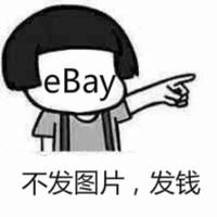 eBay 全品类全商城618大促活动集合!新客送礼,全场补贴~