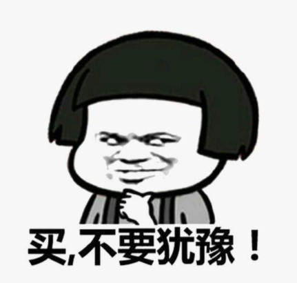 京东国际官方补贴,不用凑单,单买全都是!好!价!