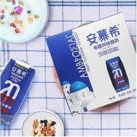 yili 伊利 安慕希原味酸奶 3月产 205g*12盒
