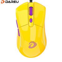 达尔优(dareu)A960有线鼠标 游戏鼠标 电竞鼠标 轻量化设计 右手鼠标  绝地求生 黄色 16000DPI