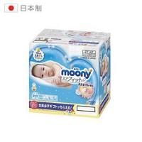 Moony 尤妮佳 纸尿裤 日版 NB90*2包