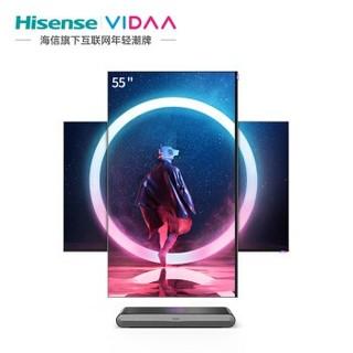 Hisense 海信 VIDAA 55V5F 55英寸 4K 旋转竖屏液晶电视