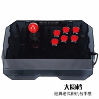 QANBA 拳霸 N1-G 黑色透明 街机游戏摇杆