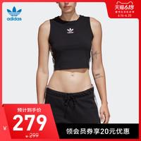 阿迪达斯官网 adidas 三叶草 CROP TANK 夏季女装运动背心DH3163
