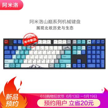 Varmilo 阿米洛 山巅 机械键盘 VA108键 (cherry红轴、白灯)