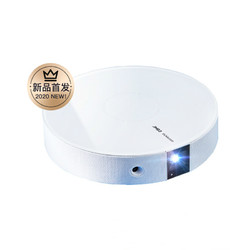 JmGO 坚果 G9 无感对焦丹拿调音1080P高清投影机 白色