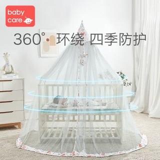 babycare婴儿床蚊帐 *2件