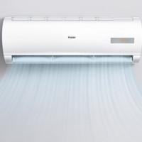 Haier 海尔 KFR-35GW/03EDS81A 变频 壁挂式空调 1.5匹