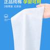 欧亿姿  一次性纯棉洁面巾 100抽