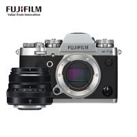富士(FUJIFILM)X-T3/XT3 微单相机 套机 银色(35mm F2定焦镜头 )