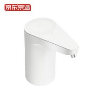 京东京造 桶装水抽水器 家用办公室 自动电动上水器 白色