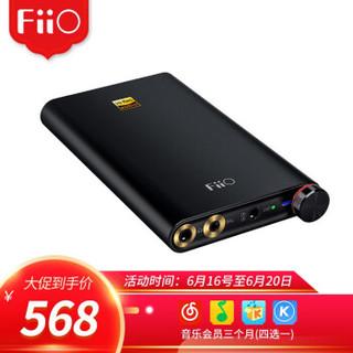 飞傲(FiiO) Q1二代 Q1MarKII 便携HiFi苹果DSD硬解码耳放电脑声卡 黑色
