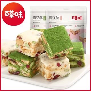 BE&CHEERY 百草味 雪花酥 200g