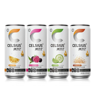 CELSIUS/燃力士 无糖无脂肪碳酸维生素汽水饮料 12罐装