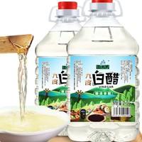 百岁井 家用白醋 2.5L*2瓶