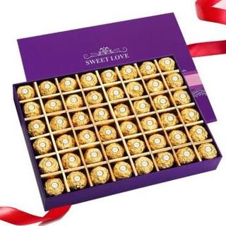 FERRERO ROCHER 费列罗 巧克力礼盒48粒装糖果金莎榛果威化七夕情人节生日礼物送女友女生男友喜糖伴手礼进口零食大礼包