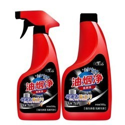 优生活 油烟净2瓶 抽油烟机清洗剂厨房强力去油污免拆油污净清洗剂