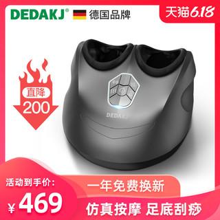 德国DEDAKJ足疗机脚底按摩器脚部全自动揉捏家用足部加热穴位按摩