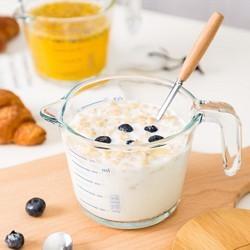 SCREENPRO 锐普 顿 牛奶刻度杯 可微波炉加热 350ml