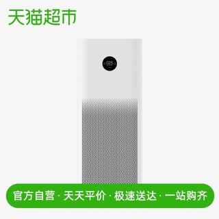 小米米家空气净化器Pro家用除菌室内公智能氧吧除甲醛雾霾粉尘用