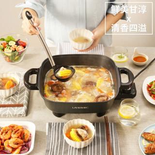 利仁(Liven)5.5L 多功能家用电火锅不粘电炒锅 DHG-558 *4件
