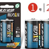 凌力 1号干电池 2粒