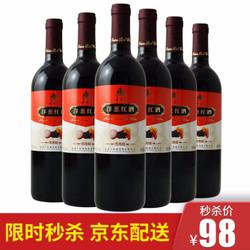 丰收 果酒 葡萄酒 北京特产酒 (新产区与老产区随机发货) 优选级洋葱红酒750ml整箱装