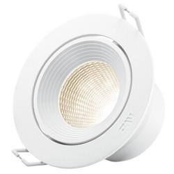 雷士(NVC) LED射灯 筒灯天花灯 全塑漆白款5瓦暖白光4000K 开孔8.5-9.5厘米 E-NLED166 *5件