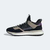 阿迪达斯官网 adidas  FIVE TENNIE DLX 男子户外运动鞋EF6892