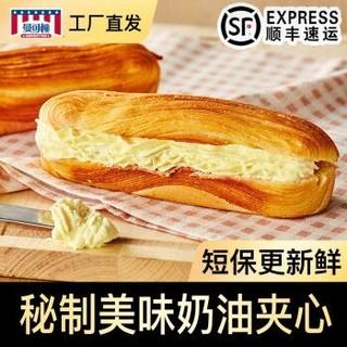 曼可顿(MANKATTAN) 酥皮奶油夹心面包早餐食品休闲零食下午茶点心 酥皮奶油75g *23件+凑单品