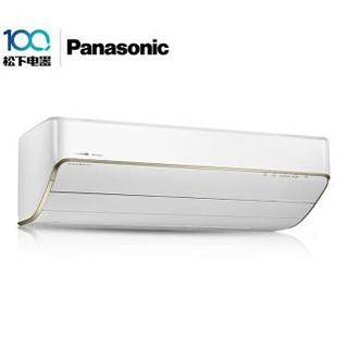 限地区 : Panasonic 松下 CS-XE18KK1(KFR-50GW/BpXK1) 变频 壁挂式空调 2匹