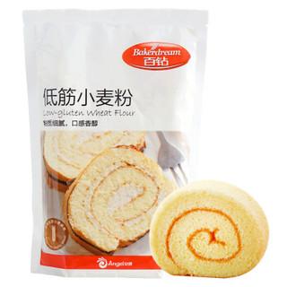 百钻 Bakerdream 低筋小麦粉 500g *35件