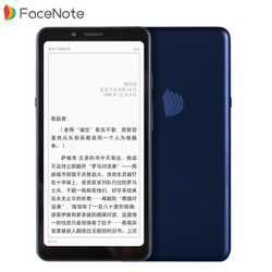 iReader 掌阅 FaceNote F1 电子书阅读 智能手机 64GB
